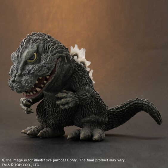 Godzilla(1962) Light Up Ver.