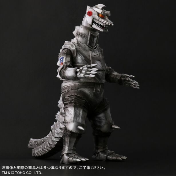 Mechagodzilla (1975) Space Beam Version