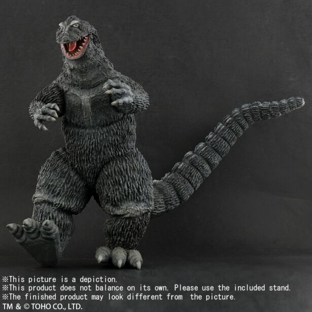 Favorite Sculptors Line Godzilla(1962) Walking pose