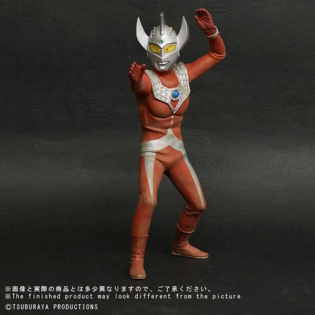 Ultraman Taro fighting color Ver.